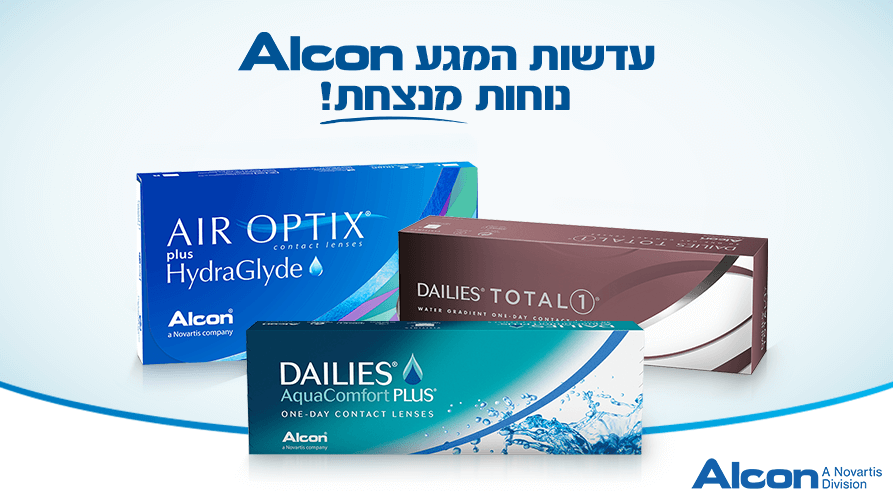 באנר AIR OPTIX