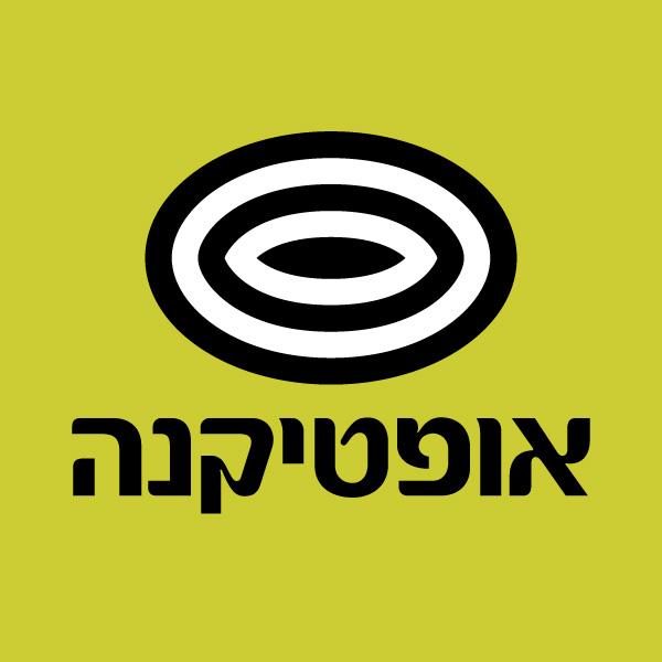 אופטיקנה