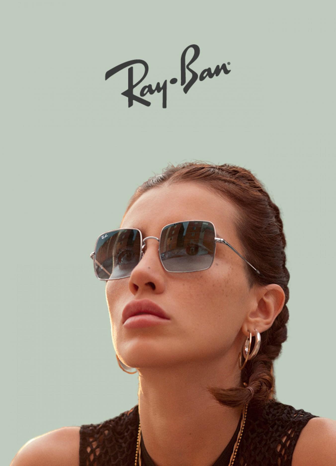 משקפי שמש RAY BAN